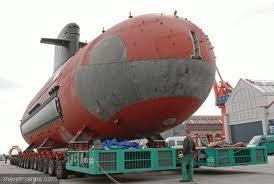 subamarino brasileiro